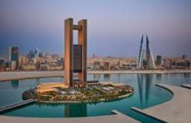 stages à bahrein
