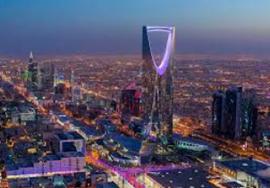 stages en Arabie Saoudite